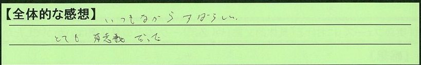 13zentai-hokkaidouhoroizumigun-watanabe.jpg
