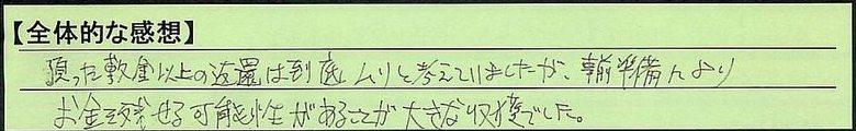 13zentai-osakafusuitashi-yokoyama.jpg