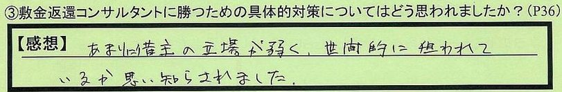 14henkantaisaku-hokkaidotomakomaishi-sn.jpg