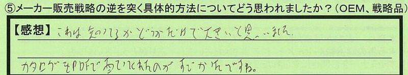 14houhou-aichikennagoyashi-sk.jpg