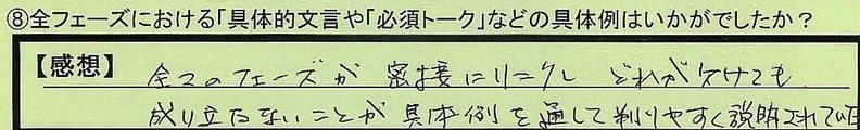 14mongon-hokkaidotomakomaishi-sn.jpg