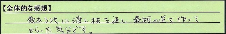 14zentai-hokkaidotomakomaishi-sn.jpg
