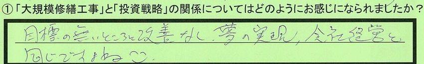 15kankei-saitamakenkasukabeshi-masuda.jpg