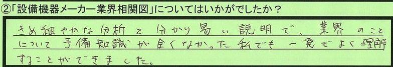 15soukanzu-kanagawakenfujisawashi-kadowaki.jpg