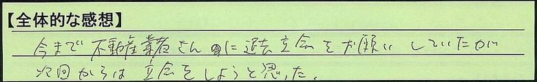 15zentai-miyagikensendaishi-saito.jpg