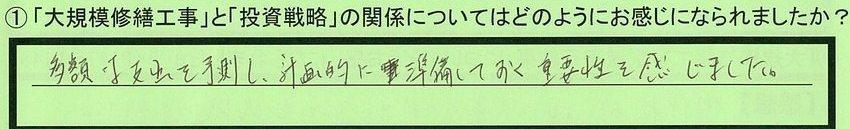 16kankei-kanagawakenkawasakishi-fujii.jpg