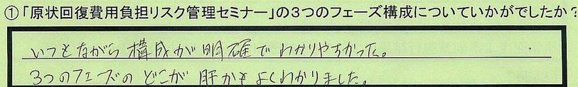 16kousei-tokyotoedogawaku-ishihara.jpg