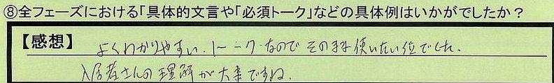 16mongon-tokyotoedogawaku-ishihara.jpg