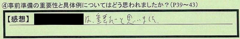 17jizen-aichikennagoyashi-ks.jpg