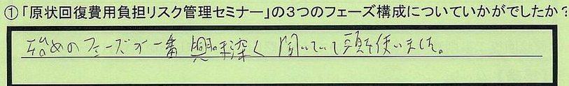 17kousei-aichikennagoyashi-ks.jpg