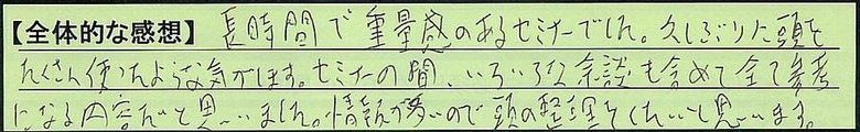17zentai-aichikennagoyashi-ks.jpg
