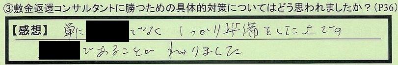 19henkantaisaku-sigakenmoriyamashi-kojima.jpg