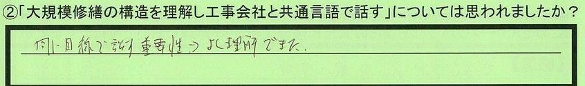 20gengo-aichikenokazakishi-ta.jpg