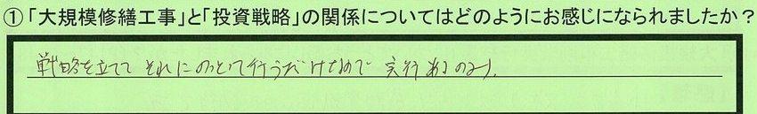 20kankei-aichikenokazakishi-ta.jpg