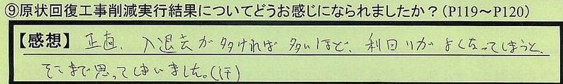 20kekka-shizuokakenatamishi-rikiishi.jpg