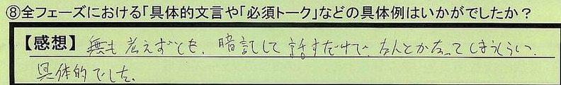 20mongon-shizuokakenatamishi-rikiishi.jpg