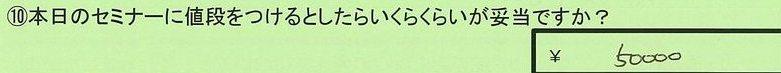 20nedan-aichikentoyotashi-yh.jpg