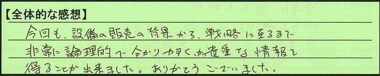 20zentai-aichikentoyotashi-yh.jpg