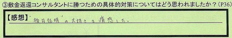 21henkantaisaku-tokyototachikawashi-ki.jpg