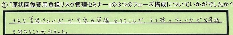 21kousei-tokyototachikawashi-ki.jpg