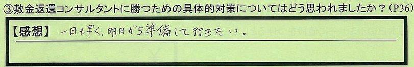 22henkantaisaku-tokyotokodairashi-mn.jpg