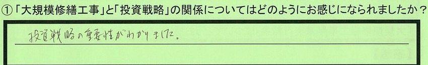 22kankei-hyogokenitamishi-hm.jpg