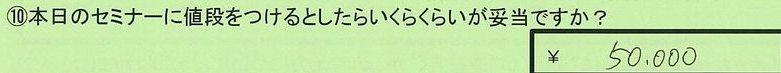 22nedan-aichikenowariasahishi-houmi.jpg