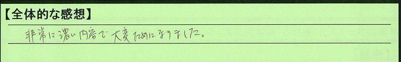 22zentai-hyogokenitamishi-hm.jpg
