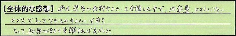 22zentai-tokyotokodairashi-mn.jpg