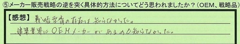 23houhou-tokumeikibou.jpg