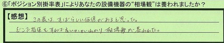 23soubakan-tokumeikibou.jpg