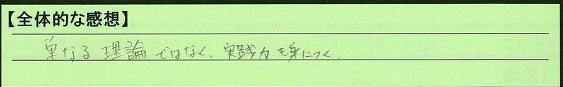 23zentai-shigakenmoriyamashi-kojima.jpg