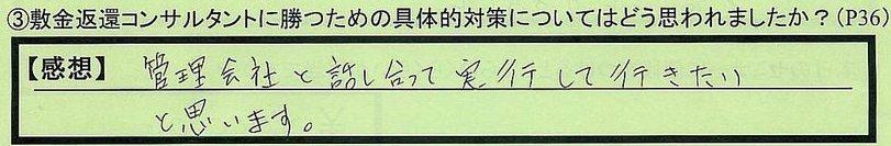 24henkantaisaku-niigatakennagaokashi-as.jpg