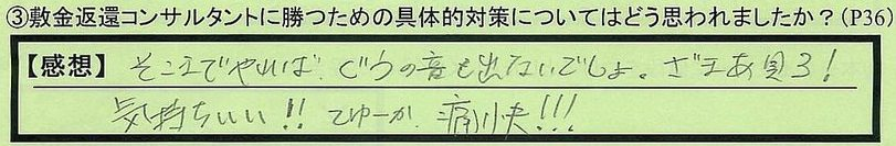 25henkantaisaku-oosakafuhabikinoshi-munekawa.jpg