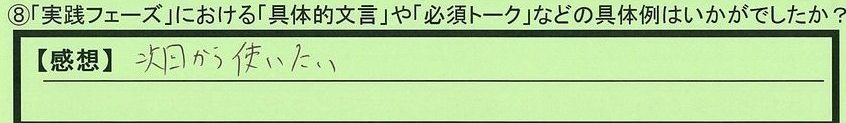 25mongon-aichikennagoyashi-hanami.jpg