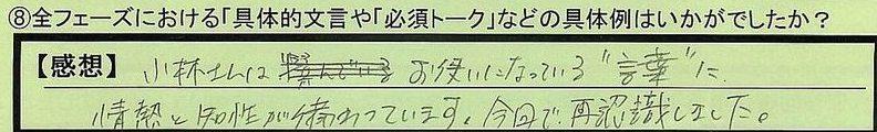 25mongon-oosakafuhabikinoshi-munekawa.jpg