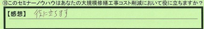 25yakunitatu-aichikennagoyashi-hanami.jpg