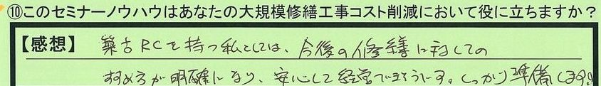 26yakunitatu-aichikentoyotashi-yh.jpg