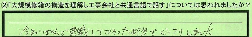 28gengo-hyogokennishinomiyasi-hm.jpg