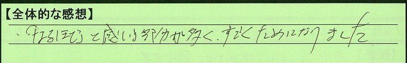 28zentai-hyogokennishinomiyasi-hm.jpg