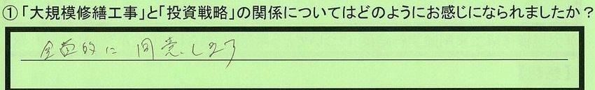 30kankei-tokyotobunkyoku-ho.jpg
