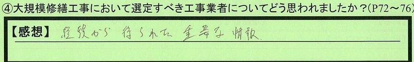 30sentei-tokyotobunkyoku-ho.jpg