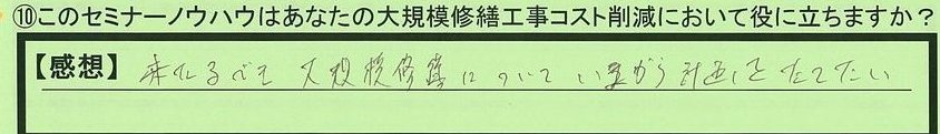 30yakunitatu-tokyotobunkyoku-ho.jpg