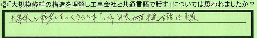31gengo-kanagawakenyokosukashi-nm.jpg
