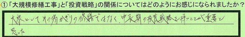 31kankei-kanagawakenyokosukashi-nm.jpg