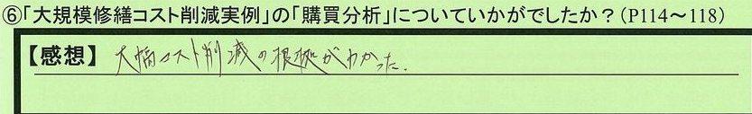 31koubai-kanagawakenyokosukashi-nm.jpg