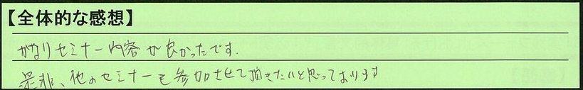 32zentai-tokumeikibou.jpg