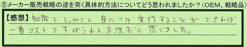 03houhou-kanagawakenyokohamashi-kadowaki.jpg