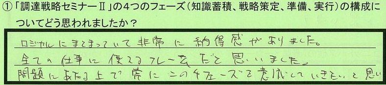 03kousei-kanagawakenyokohamashi-kadowaki.jpg
