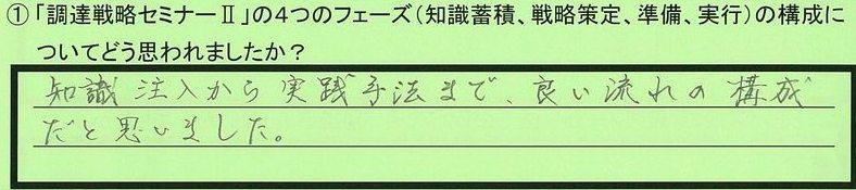 04kousei-kanagawakenkawasakishi-kawadu.jpg